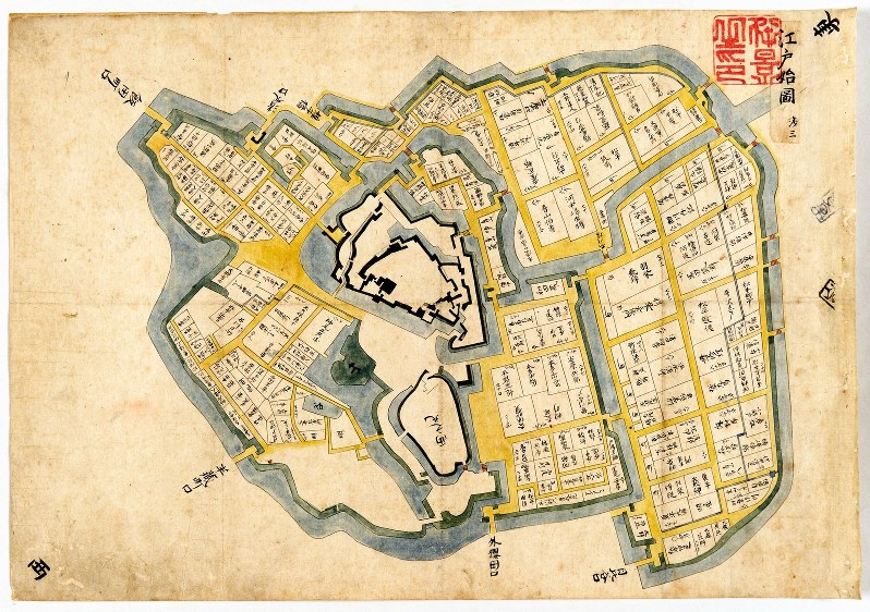 Early pictorial map of Edo Castle unearthed in Matsue - The Mainichi
