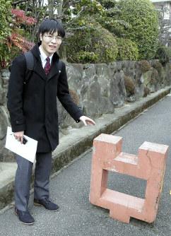 車止めの配置の規則性について説明する武部俊寛さん。「町の設計者が込めた思いが感じられます」=大阪府豊中市で2017年2月8日、大久保昂撮影