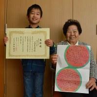 最優秀作品賞を受賞した天野晃太郎さん(左)と手紙のコピーを持つ曽祖母のヒロ子さん=安城市立桜井小で