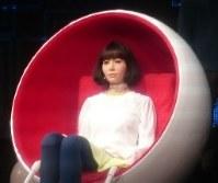 公開されたアンドロイド「U」=東京都港区で2017年2月15日、立山清也撮影
