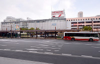 (1)現在のJR広島駅(南から撮影)=広島市南区で2017年2月6日、山田尚弘撮影