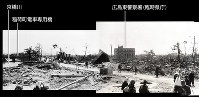 (3)パノラマ左 京橋川に架かる京橋の西詰めで南東から西を撮影。幹線道路のがれきは取り払われ、肉親や知人らを捜しに来たと思われる人々が行き交う。左奥に架かるのは稲荷町電車専用橋。中央右奥の四角い建物は臨時県庁が置かれた広島東警察署。(爆心地から1400メートル)=1945年8月9日、広島平和記念資料館(原爆資料館検証)検証
