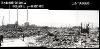 (3)パノラマ中 京橋川に架かる京橋の西詰めで西から北西を撮影。幹線道路のがれきは取り払われている。焼け野原のかなたに倒壊しなかった建物群が見える(爆心地から1400メートル)=1945年8月9日、広島平和記念資料館(原爆資料館検証)検証