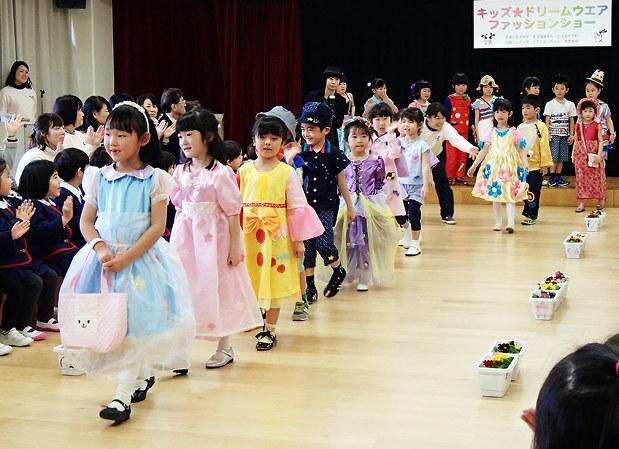幼稚園 武庫川