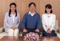 Crown Prince Naruhito is flanked by Crown Princess Masako, left, and their daughter Princess Aiko at the Togu Palace in Minato Ward, Tokyo, in this photo taken on Feb. 12, 2017, prior to his 57th birthday. (Photo courtesy of the Imperial Household Agency)