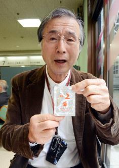 服用している薬を手に持ち、症状を訴える水井健蔵さん=富山市内で、古川宗撮影