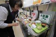 A canteen inside TEPCO's Fukushima No. 1 Nuclear Power Plant is seen here in the town of Okuma, Fukushima Prefecture, on Feb. 24, 2017. (Mainichi)