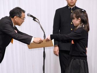 東京で表彰式