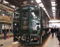 JR Kyushu's new sightseeing train named