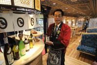 A bar inside JR Kyushu's new sightseeing train