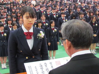那珂川町立福岡女子商高:67年の...