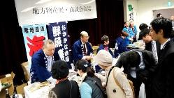 2月に第一勧業信組の本店で行われた物産展。糸魚川信組の地元の特産品を販売した(糸魚川信組提供)