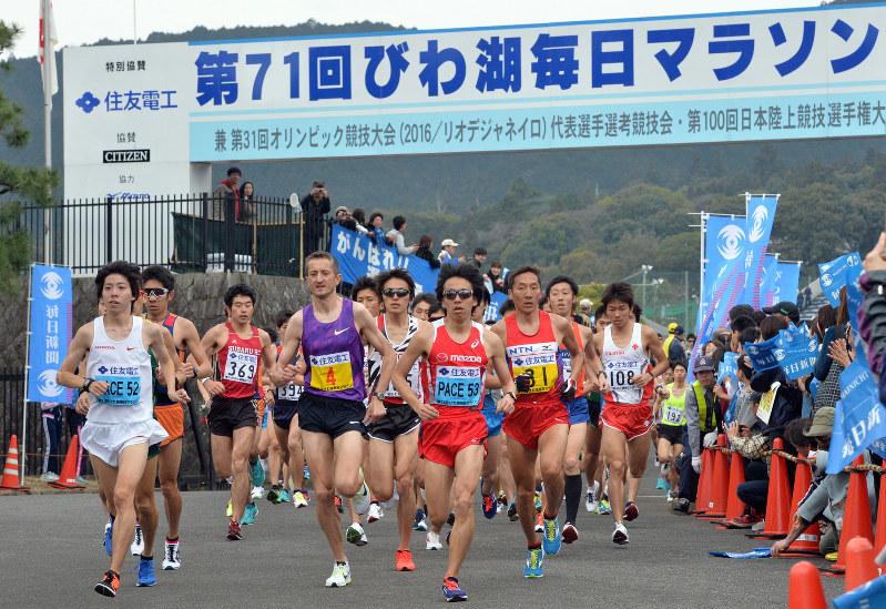 第72回びわ湖毎日マラソン:びわ...