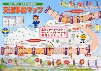 高速道路で起きた事故の場所を記した地図=松山文音撮影