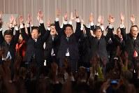 自民党大会の最後に万歳三唱をする安倍晋三首相(中央)ら=東京都港区で2017年3月5日午前11時58分、竹内紀臣撮影