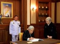 プミポン前国王の肖像画が掲げられた部屋で記帳される天皇、皇后両陛下=タイ・バンコクの王宮で2017年3月5日午後6時13分(代表撮影)