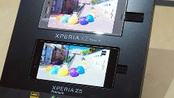 「エクスペリアXZプレミアム」(上)。高速通信対応を生かした高解像度のディスプレーを搭載