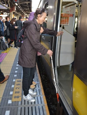 Train Passengers Called On To Help The Blind As Accidents