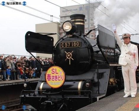 写真特集:日本の鉄道 - 毎日新...