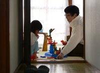 三つになった次女の桜ちゃんとブロックで遊ぶ佐藤真由美さん=福島県伊達市で、加藤栄撮影