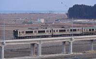 JR常磐線は、宮城県山元町と福島県新地町の県境を含む区間で、16年12月に運転を再開しました。路線は海辺から遠ざけられ、高架になりました=山元町で2月