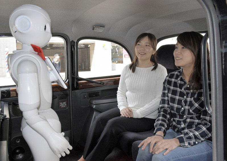 Pepper' robot to lead taxi tours in Kobe - The Mainichi