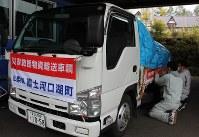 熊本県菊池市に向け、水などの発送の準備をする山梨県富士河口湖町の関係者=同町で2016年4月21日、小田切敏雄撮影