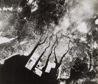 米軍が1945年8月7日に撮影した航空写真=原爆資料館提供