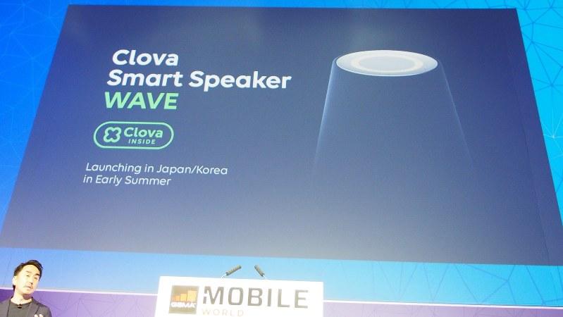 MWCでLINEが発表した会話型AIの「クローバ」。自社開発のスマートスピーカーに搭載