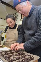 菅原清子さん(左)と豆を選別する健児さん=新庄市上金沢町で