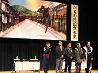 パネルディスカッションで忍者の魅力などを話し合った磯田道史さん(左から2人目)や岩永裕貴市長(右端)ら=滋賀県甲賀市のあいこうか市民ホールで、北出昭撮影
