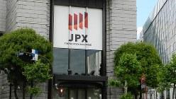 東京証券取引所がある日本取引所グループのビル=2015年5月撮影