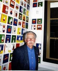 ディック・ブルーナさん 89歳=作家(2月16日死去)
