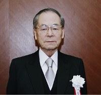 高木聖鶴さん 93歳=書家、文化勲章受章者、日本書芸院最高顧問(2月24日死去)