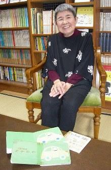 まついのりこさん 82歳=絵本・紙芝居作家(2月12日死去)