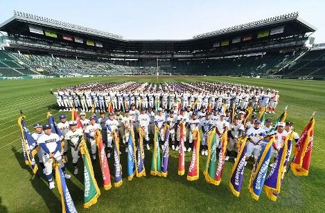 グラウンドに勢ぞろいし、健闘を誓う各校の選手たち=阪神甲子園球場で2017年3月18日、三浦博之撮影-photo
