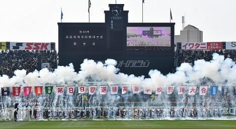 一斉行進する各校の選手たち=阪神甲子園球場で2017年3月19日、小関勉撮影-photo