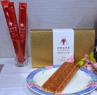 全国菓子大博覧会の会場で販売される「伊勢海老味プレッツェル」=県庁で