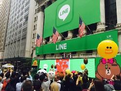 ニューヨーク証券取引所のLINE上場を記念する装飾=2016年7月14日、清水憲司撮影
