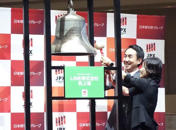 東京証券取引所で打鐘に臨むLINEの出沢社長(奥)ら=2016年7月15日、片平知宏撮影