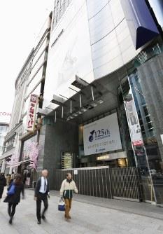 公示地価が全国最高額の「山野楽器銀座本店」=中央区で