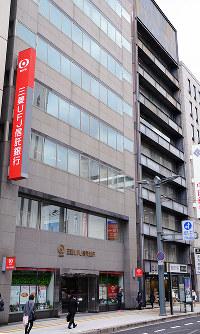8年連続で広島県内の商業地の最高価格地点となった広島市中区八丁堀15-8のビル=石川将来撮影