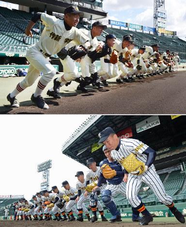 高校野球 夏の甲子園 日程 -