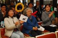 手旗を振って青木選手を応援する親戚や市民ら