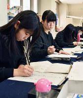 臨書に取り組む生徒たち=高松市の高松商業高校で、待鳥航志撮影