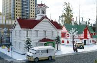 札幌市時計台=レゴブロックでできている