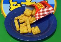 レゴブロックの形をしたフライドポテト