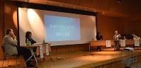引きこもりの就労体験支援センター開設に向けて開かれたシンポジウム=横須賀市日の出町で