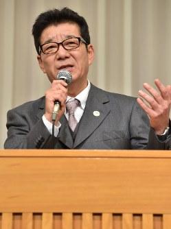 日本維新の会の党大会であいさつをする松井一郎代表=東京都千代田区で2017年3月25日午後1時13分、西本勝撮影
