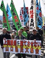 「日本のどこにも原発は要らない」などとシュプレヒコールを上げ、デモ行進する参加者たち